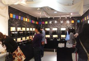 「豆本浪漫」展を見てきました。_a0037907_2049295.jpg