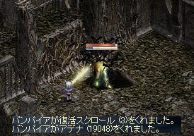 f0101117_21245943.jpg