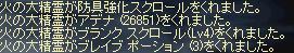f0101117_21265891.jpg