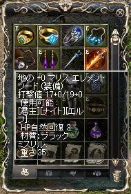 d0021920_11433880.jpg