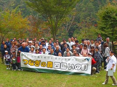 NEXCO協働の森_e0002820_94436100.jpg