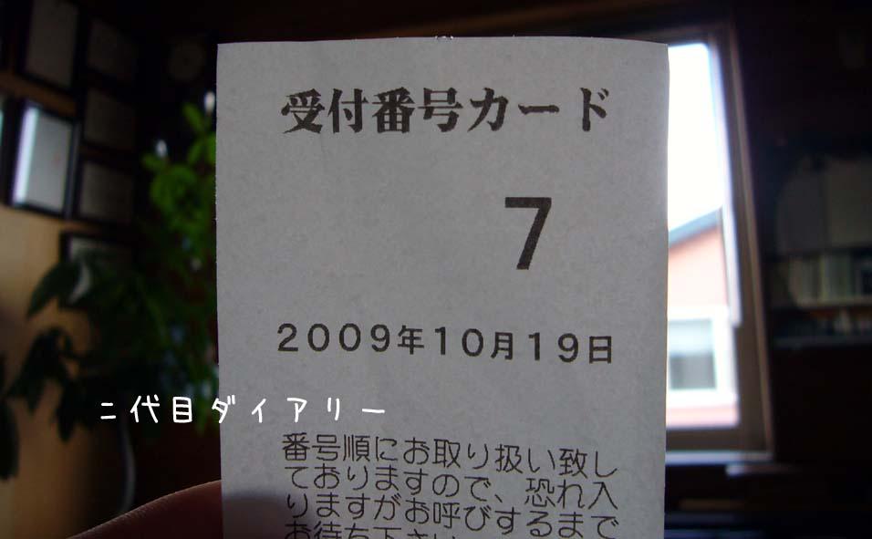 f0116421_2293729.jpg