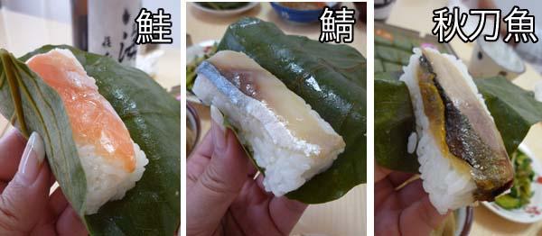 柿の葉寿司@ニッタ亭_c0161724_2230538.jpg
