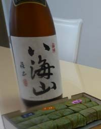 柿の葉寿司@ニッタ亭_c0161724_22394076.jpg