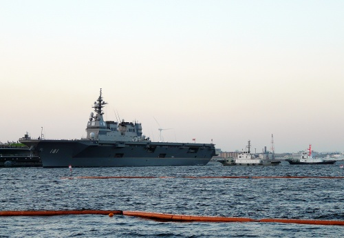 ひゅうが」横浜出港 : 船が好き...