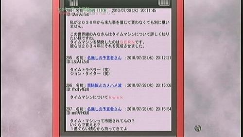a0005030_1914482.jpg