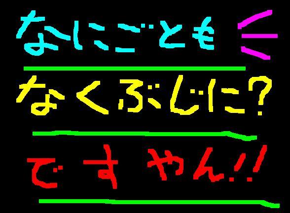 f0056935_172015.jpg