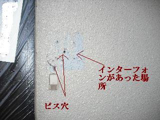 f0031037_19441558.jpg