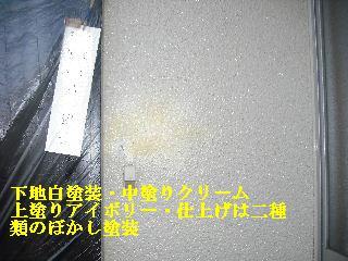 f0031037_19443362.jpg