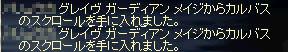 b0182640_12251572.jpg