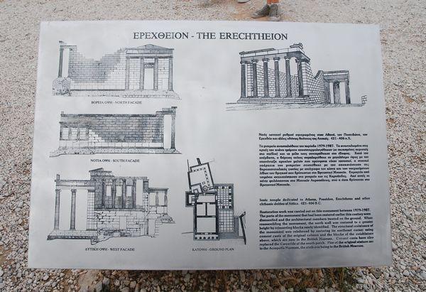 ギリシャにて _e0098241_1058126.jpg
