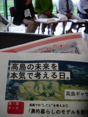 d0005250_20102299.jpg