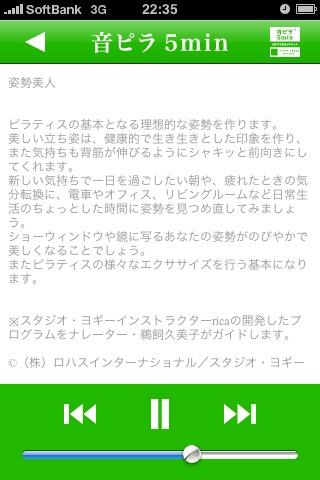 b0170652_18504012.jpg