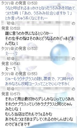 c0112758_2311243.jpg