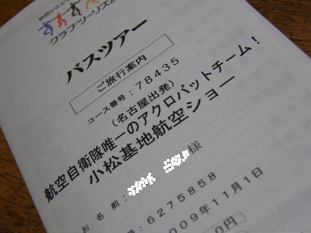 f0050958_185313.jpg