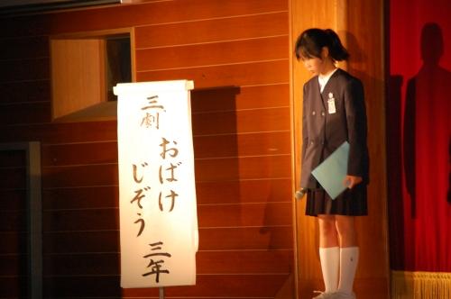 高岡市立S小学校学習発表会①_c0108460_12491891.jpg