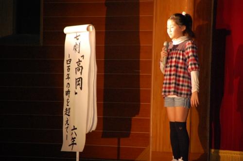 高岡市立S小学校学習発表会②_c0108460_1624875.jpg