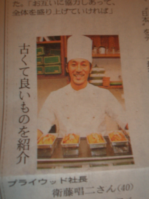 本日の山陽新聞にて、、、_a0108963_21503316.jpg