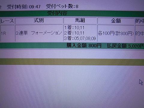 c0158464_10104649.jpg