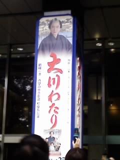 大川わたり_b0177566_188587.jpg