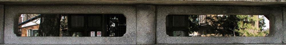 隅丸方形の透かしを持つ欄間部(その12)_e0113570_112171.jpg