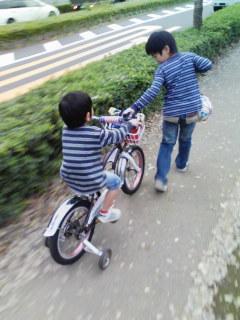 【 自転車教習 】_f0173771_161427.jpg