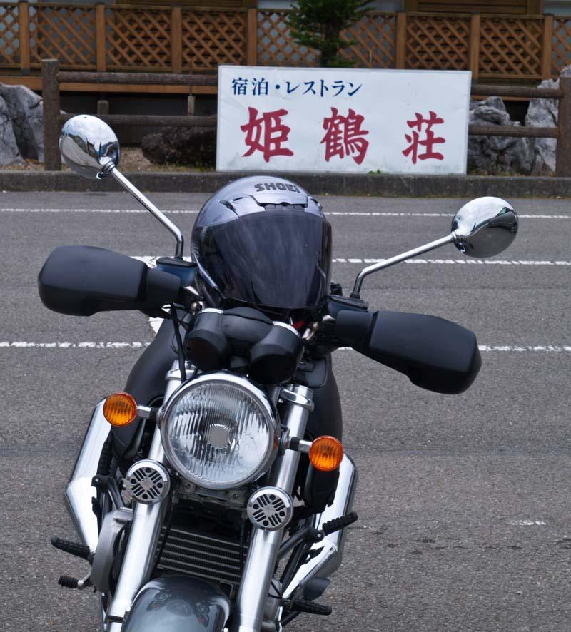 天狗高原-2_d0127876_945388.jpg