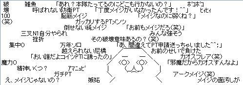 d0072677_11292961.jpg