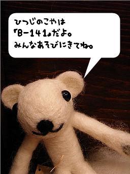 f0049479_1136511.jpg
