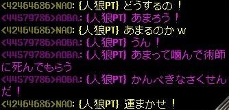 b0096491_1525863.jpg