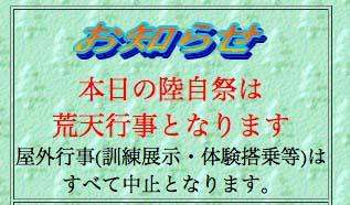 c0166094_146751.jpg