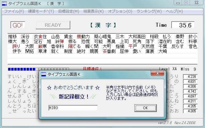 c0111695_037188.jpg