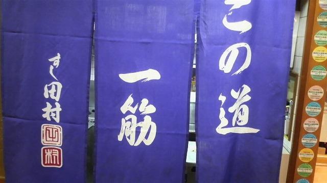 10月26日 あいにくの雨 / 田村編_a0131903_11114513.jpg
