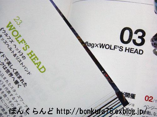 b0080809_20224226.jpg