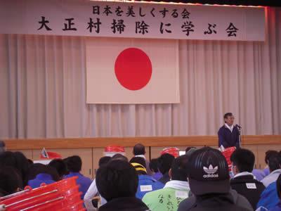 【第18回】大正村掃除に学ぶ会_d0063218_1258140.jpg