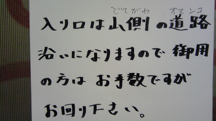 e0049818_1714436.jpg