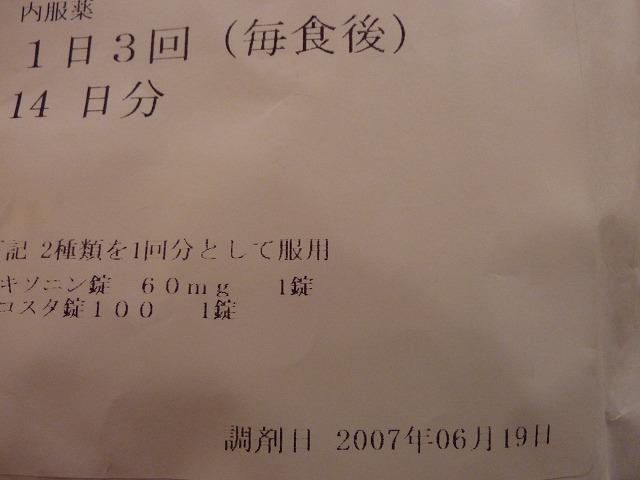 b0035524_14154774.jpg