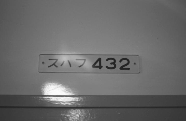 f0203926_1974493.jpg