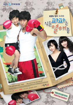 Single Dad in Love ★★☆☆☆☆_f0200428_9305667.jpg