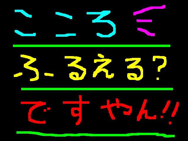 f0056935_19323161.jpg