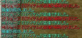 f0158738_549720.jpg