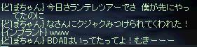 b0182640_8464853.jpg