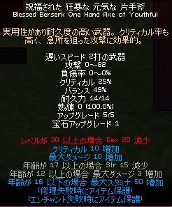 f0191443_19235928.jpg