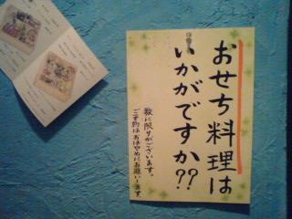 福岡入り_c0071847_18185592.jpg