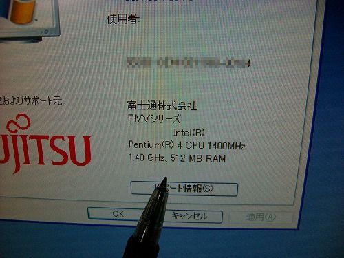 e0137353_2356536.jpg