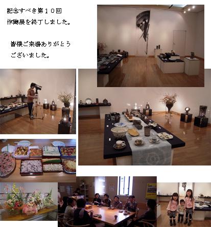 彩花便り_e0109554_1145032.jpg
