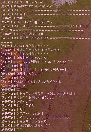 a0099556_2239417.jpg