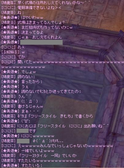 a0099556_2244637.jpg