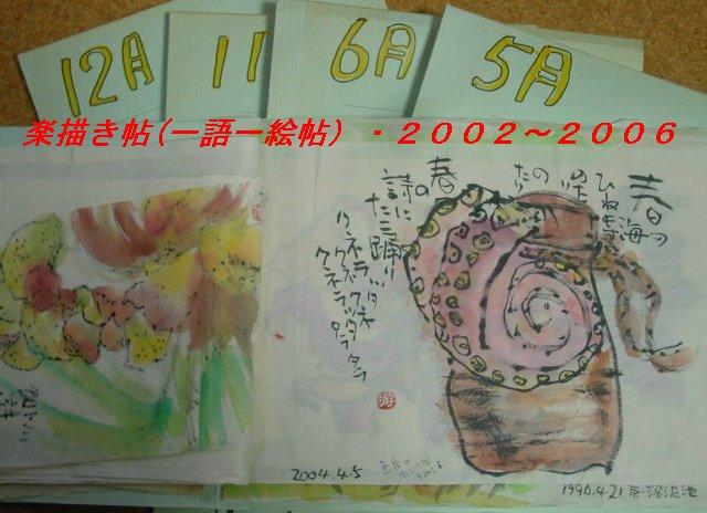 f0179357_17432084.jpg
