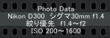 b0187161_9203568.jpg